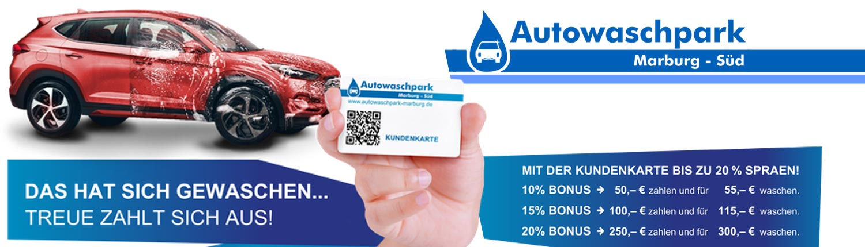Slider Waschpark Marburg Kundenkarte
