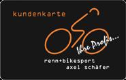 Die Kundenkarte von Renn+Bikesport Axel Schäfer